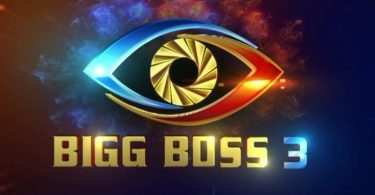 Bigg-Boss-Telugu-Season-3