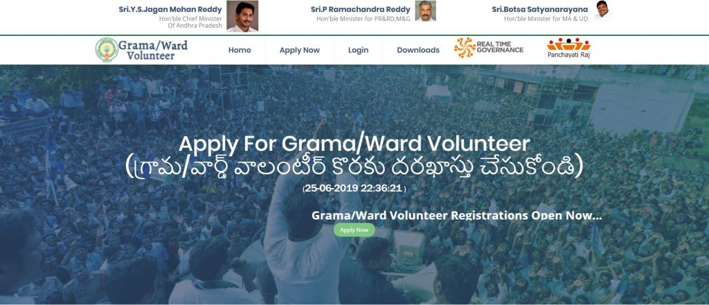 grama/ward volunteers