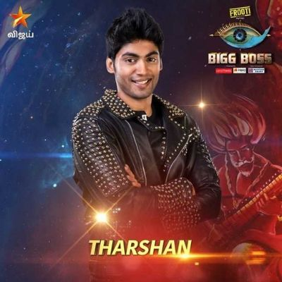 Tharshan Bigg Boss
