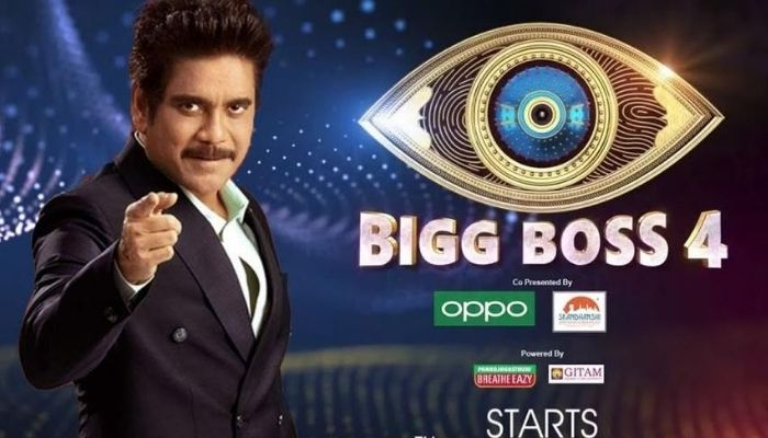 Bigg Boss S4 Telugu