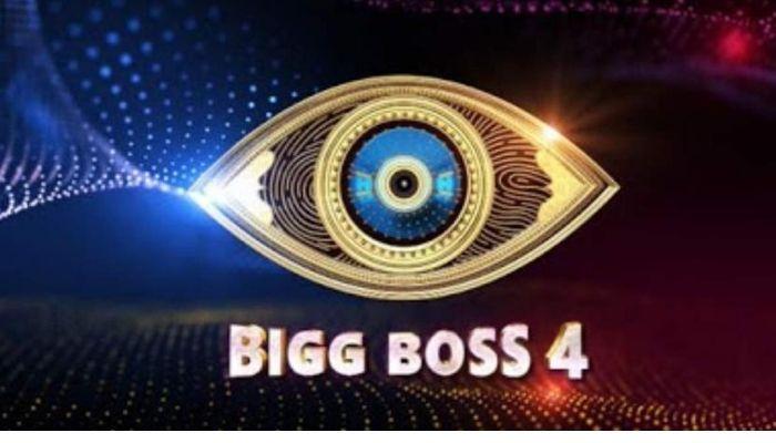 Bigg Boss Season 4 Telugu