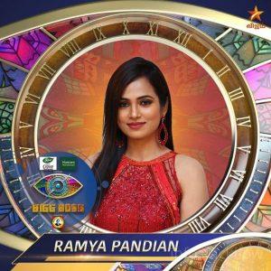 Ramya Pandian Bigg Boss